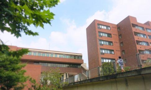 発達障害児の大学選び